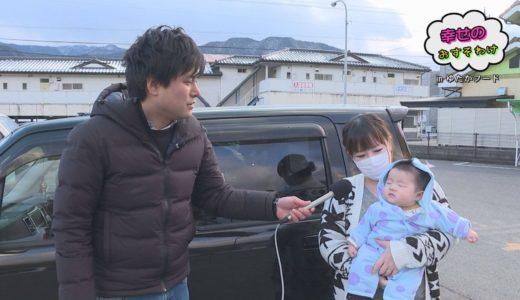 (取材日:1月27日、取材地:池田ダム流木処理場)