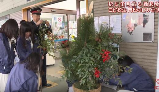 (取材日:12月13日、取材地:JR阿波池田駅)