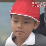 (取材日:11月26日、取材地:箸蔵小学校)