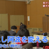 (取材日:2月8日、取材地:池田総合体育館)