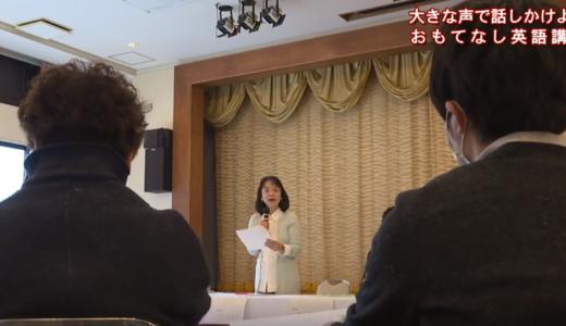 (取材日:2月28日、取材地:ホテル大歩危峡まんなか)