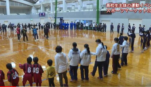 (取材日:2月17日、取材地:池田総合体育館)