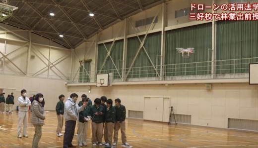 (取材日:2月19日、取材地:池田高校三好校)