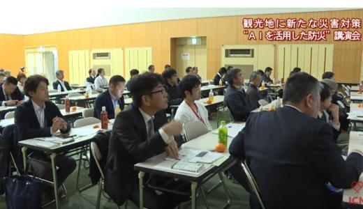 (取材日:11月30日、取材地:池田総合体育館)