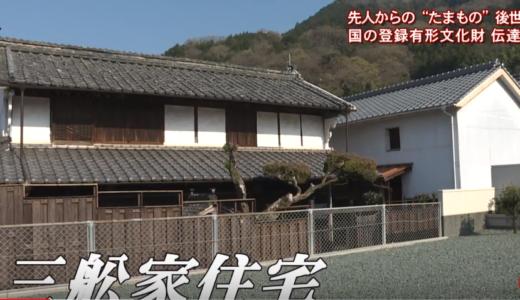 (取材日:3月28日、取材地:井川町辻)