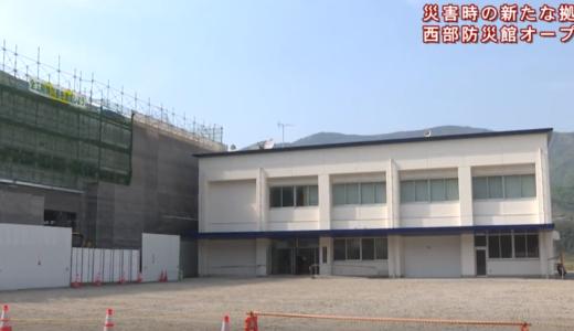 (取材日:4月22日、取材地:県西部健康防災公園)