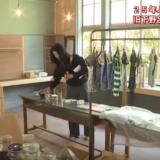 (取材日:4月23日、取材地:旧下野呂内小学校)