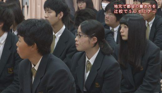 (取材日:4月20日、取材地:池田高校辻校)