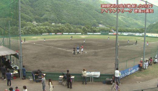 (取材日:5月4日、取材地:吉野川運動公園野球場)