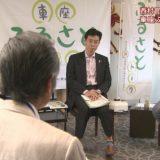 (取材日:6月3日、取材地:ホテル祖谷温泉)