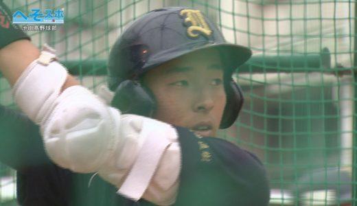 ~へそスポ~池田高校野球部