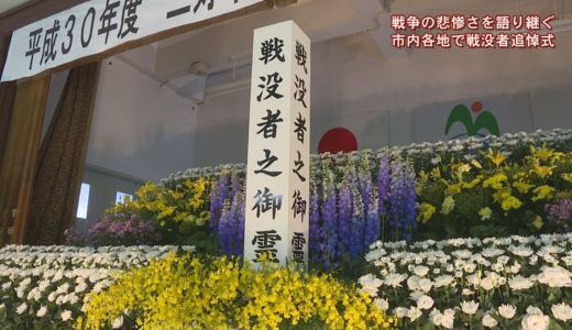 (取材日:5月22日、取材地:西祖谷支所)