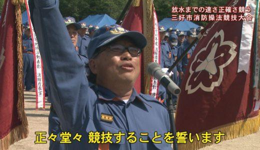(取材日:6月17日、取材地:吉野川運動公園グラウンド)