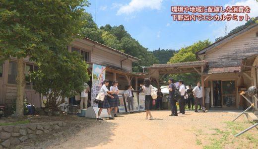 (取材日:7月22日、取材地:旧下野呂内小学校)