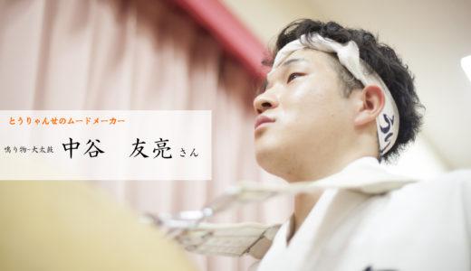 踊り子紹介⑪とうりゃんせ  中谷友亮(なかたに ともあき)さん