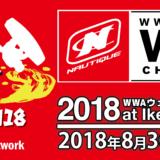WORLD WAKE 2018 LIVESTREAM ワールドウェイク2018ライブ配信