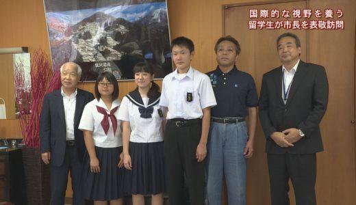 (取材日:9月20日、取材地:三好市役所 市長室)