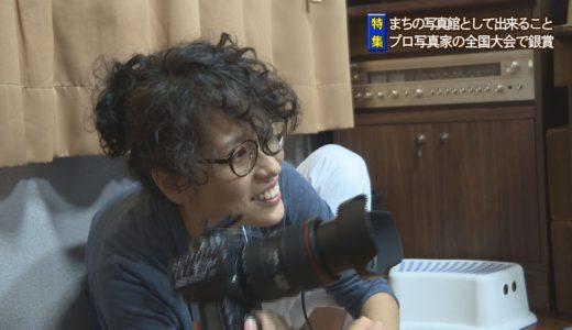 (取材日:9月24日、取材地:上野写真館)