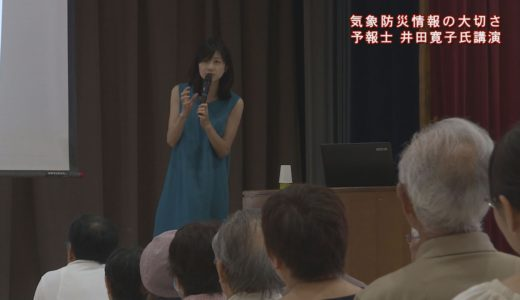 (取材日:9月9日、取材地:三好市中央公民館)