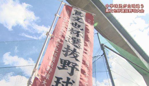 (取材日:8月25日、取材地:池田球場)