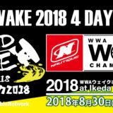 WORLD WAKE 2018 ARCHIVE ワールドウェイク2018アーカイブ