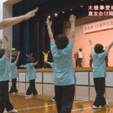 (取材日:8月26日、取材地:池田総合体育館)