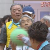 (取材日:10月3日、取材地:池田総合体育館)