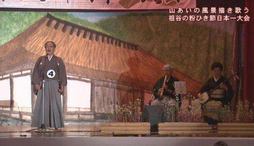 (取材日:10月7日、取材地:東祖谷歴史民俗資料館)