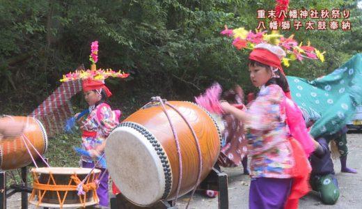 (取材日:10月1日、取材地:重末八幡神社)