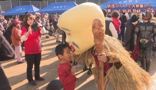 (取材日:11月25日、取材地:旧上名小学校)