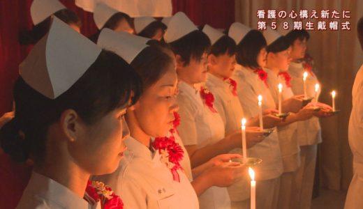 (取材日:11月6日、取材地:三好市医師会准看護学院)