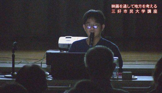 (取材日:11月9日、取材地:三好市中央公民館)