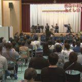(取材日:11月18日、取材地:旧西山小学校)