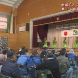 (取材日:10月28日、取材地:箸蔵小学校周辺)