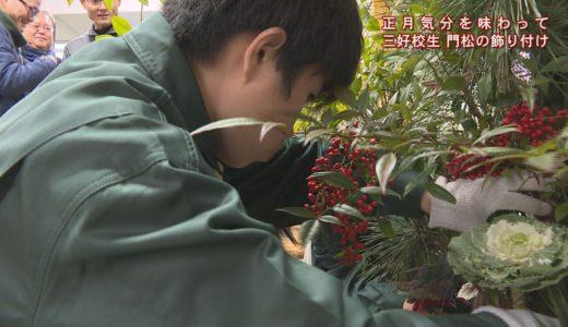 (取材日:12月12日、取材地:JR阿波池田駅)