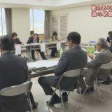 (取材日:11月28日、取材地:三好市役所 会議室)