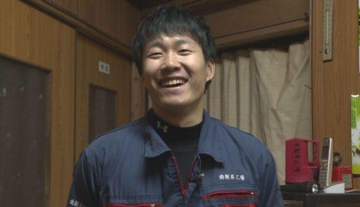 特集:徳島県唯一の茶師