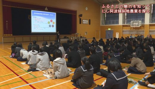 (取材日:12月18日、取材地:池田高校)