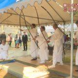 (取材日:1月20日、取材地:三社神社)