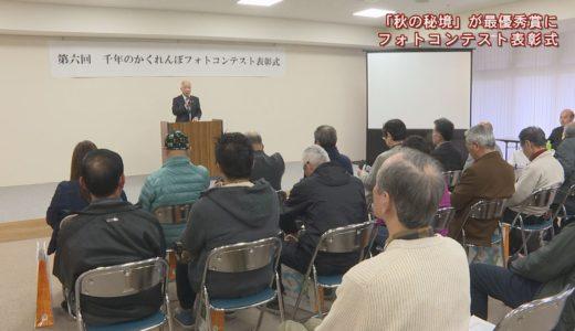 (取材日:3月21日、取材地:かずら橋夢舞台)
