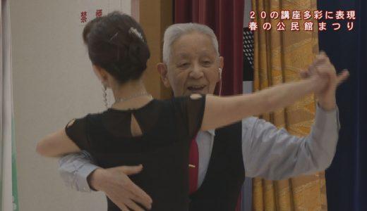 (取材日:3月10日、取材地:三好市中央公民館)