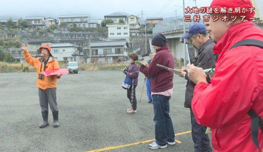 (取材日:3月10日、取材地:道の駅三野周辺)