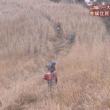 (取材日:3月17日、取材地:塩塚高原)