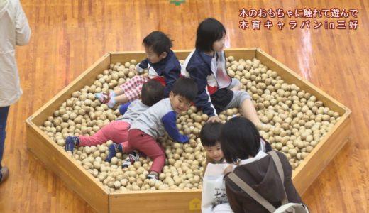 (取材日:4月28日、取材地:池田総合体育館)