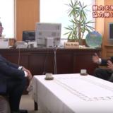(取材日:4月15日、取材地:三好市役所)