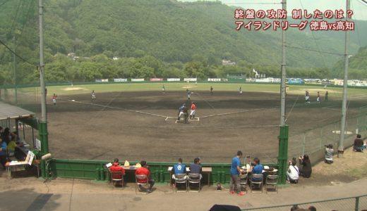 (取材日:5月3日、取材地:池田町イタノ 吉野川運動公園野球場)