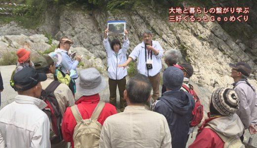 (取材日:4月27日、取材地:祖谷のかずら橋、大歩危など)