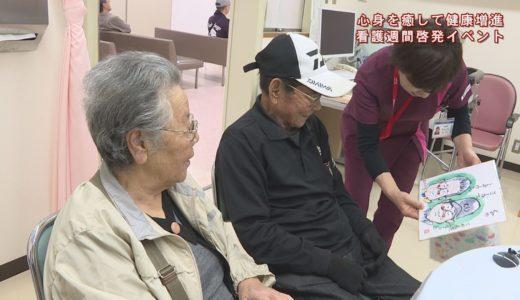(取材日:5月15日、取材地:県立三好病院)