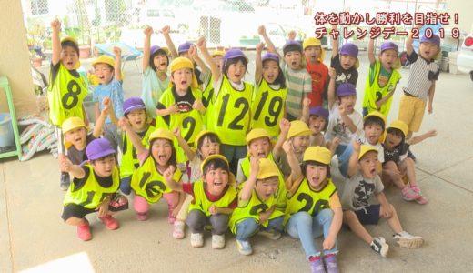 (取材日:5月29日、取材地:池田総合体育館など)