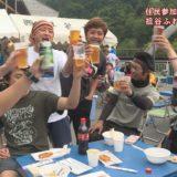 (取材日:6月22日、取材地:祖谷ふれあい公園)